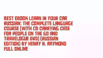 Best Ebook Learn in Your Car Russian: The Complete Language Course [With CD Carrying Case for People on the Go and Travelogue DVD] (Russian Edition) by Henry N. Raymond Full Online