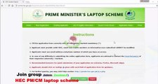 How to apply for PM laptop scheme phase 4&5 2017