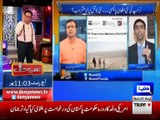 Tonight with Moeed Pirzada: Brief Discussion on Pak-US Relations with Dr. Moeed Yousaf