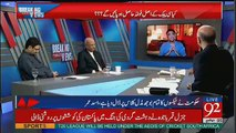 Hamari Economy Ka Kia Solution Hai -Asad Umar Telling