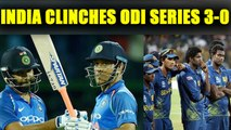 India clinches 5 match ODI series against Sri Lanka 3-0, Rohit & Dhoni guides easy win|Oneindia News