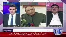 Sheikh Rasheed Responds On NA 120 Election