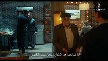 مسلسل الزيبق HD - الحلقة 17- كريم عبدالعزيز وشريف منير -EL Zebaq Episode -17 -