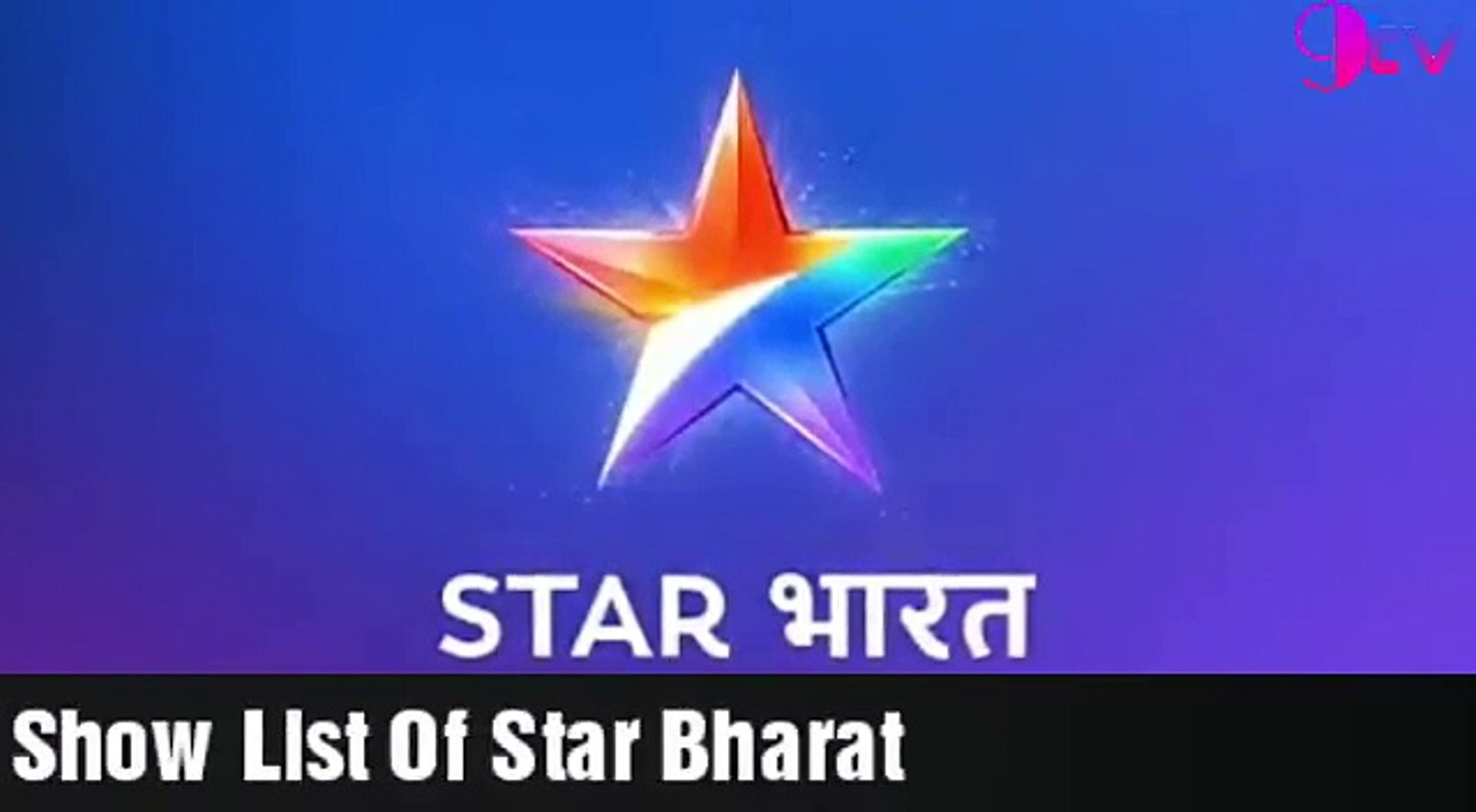 Star Bharat All Tv Show Live