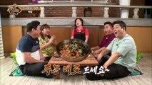 연쇄국물마의 재림(feat 김프로) [맛있는 녀석들 Tasty Guys] 131회