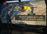 أبرز محطات إنهيار داعش