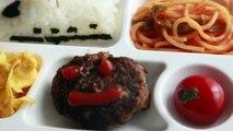 Niños el almuerzo de cocina [los niños] ☆ cocina para niños japonés almuerzo de los niños