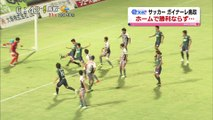 eスポ サッカーJ3 ガイナーレ鳥取 vs SC相模原