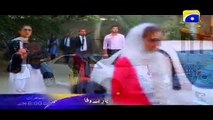 Yaar e Bewafa - Episode 09 Promo | Har Pal Geo
