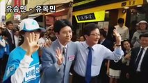 대선후보들과 SNL 도플갱어들의 만남 (문재인, 안철수, 유승민, 홍준표)