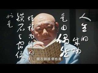 日本出名的卡通 'ChibiMaruko Chan' 的真人版!2017年台灣偶像劇 |主演:林芯蕾、汪東城、魏蔓、林佑威
