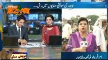 Report Bakra Eid Funny Tezabi Totay Punjabi Totay