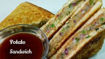 Spicy Potato Sandwich | How to make Potato Sandwich at home | Indian Sandwich Recipe