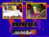 (コメ付き)【TAS】TASさんがKO無しで格闘ゲームをクリアしてしまったようです in 4:32 93
