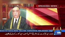 Breaking :- Justice Asif Khosa Admitted in Punjab Institute of Cardiology over Cardiac Pain