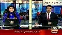America Mein Pakistani Company Mein Axact Employee Jali Degree Ka Kam Karta Pakra Gaya 21 Mahiny Qaid Ki Saza Hogai