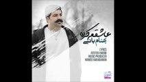 Behnam Bani-Ashegham Karde