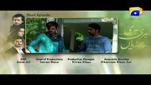 Hari Hari Churian - Next Episode 06 Teaser | HAR PAL GEO
