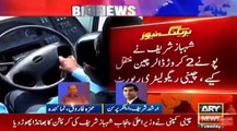 Analysis of Arshad Sharif After Revealing the Corruption of Shehbaz Sharif by Chinese