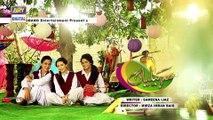 Saheliyaan Ep 213 - 29th August 2017 - ARY Digital Drama