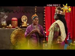 Gemunu Maharaja 2 - 29/08/2017 - 77