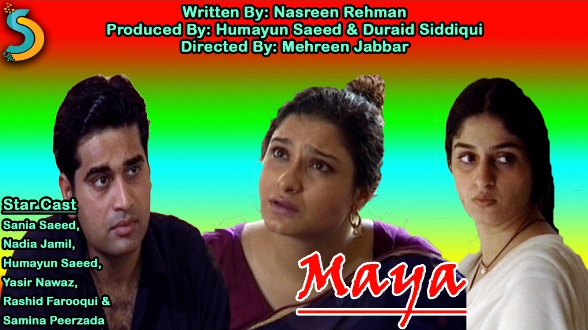 Humayun Saeed, Mehreen Jabbar Ft  Humayun Saeed - Kahaniyan Drama Serial |  Maya