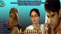 Humayun Saeed, Mehreen Jabbar Ft. Humayun Saeed - Kahaniyan Drama Serial | Lamha