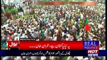 Imran Khan Addressing Crowd in Chakwal - 29th Aug 2017  BOL News