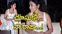 Shriya Saran Hot Show At Paisa Vasool Audio Launch