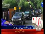 Waqtnews Headlines 11:00 AM 30 August 2017