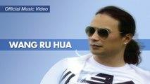 Wang Ru Hua - 打工夢也圓 Da Gong Meng Ye Yuan (Official Music Video)