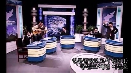 미친 존재감을 뽐낸 한국영화 특별출연