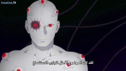 Boruto: Naruto Next Generations الحلقة 22 مترجمة (سيرفرات وتحميل)