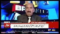 Top Five Breaking on Bol News - 30th August 2017