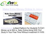 Earn While Study _ Earn With Study _ Earn Money Online With Study