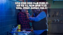 제인 도 보기 torrent / 토렌트 다운받기 미드 다시보기