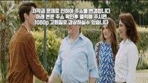 완벽한 거짓말 초고화질 감상 - full 고화질/torrent 다운로드