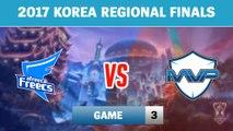 Highlights: AFS vs MVP Game 3 | Afreeca Freecs vs MVP | 2017 Korea Regional Finals