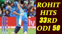 India vs Sri Lanka 4th ODI : Rohit Sharma hits 33rd ODI 50, Lanka clueless | Oneindia News