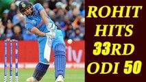 India vs Sri Lanka 4th ODI : Rohit Sharma hits 33rd ODI 50, Lanka clueless | Oneindia News