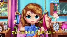 Urracas Sofía 0 semanas para curar Disney Juego Annie Kyle tv