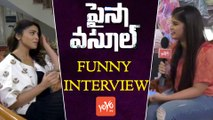 Paisa Vasool Movie Actress Shriya Saran Exclusive Chit Chat | Balakrishna | Puri Jagannadh | YOYO TV Channel