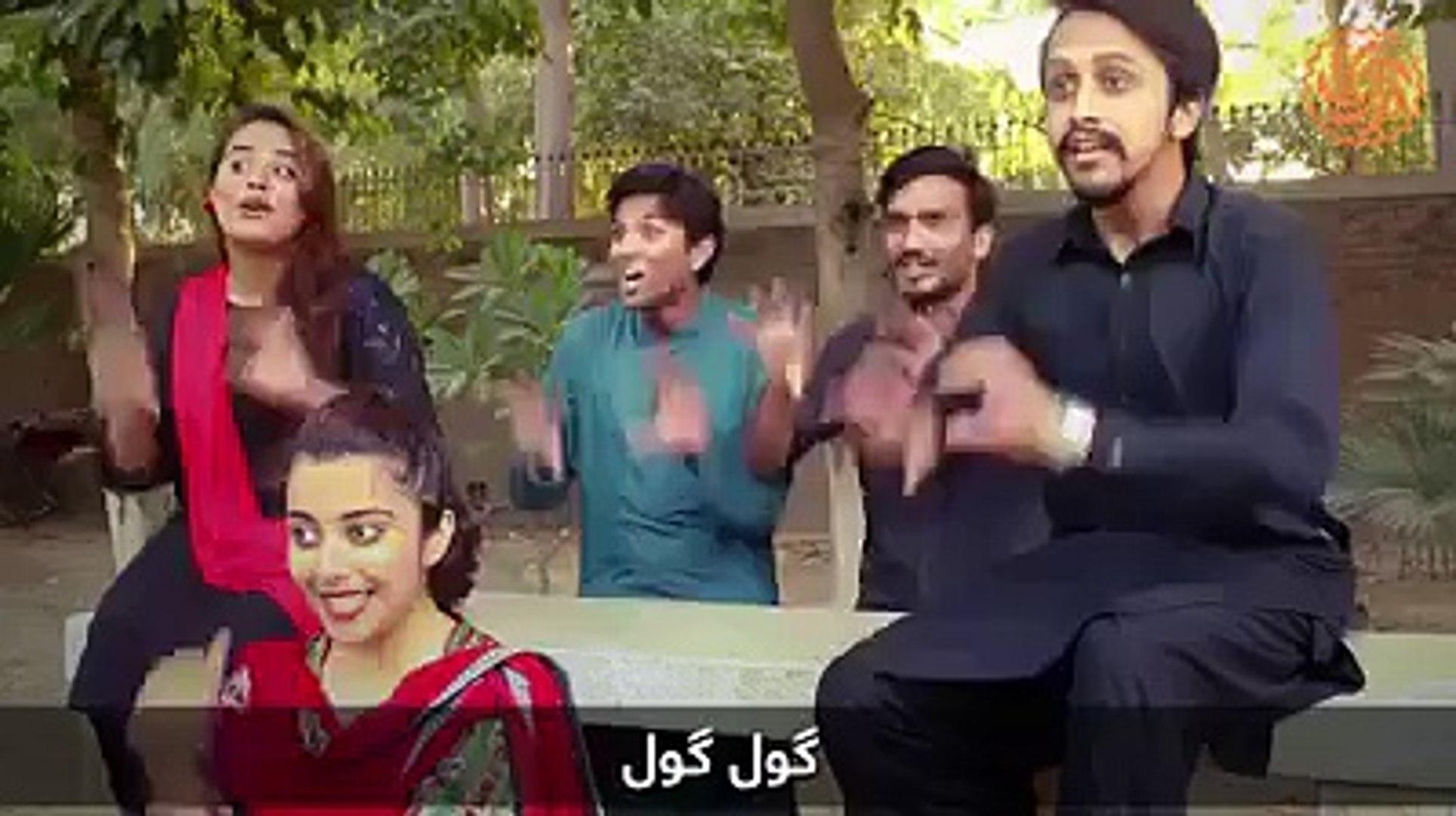 Sonu Song... Trump Vs Pakistan  Trump Version