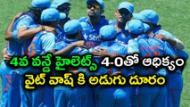 IND vs SL 4th ODI Highlights, India Crush SL By 168 Runs, Gain 4-0 Series Lead | Oneindia Telugu