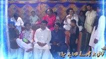 Tu Hai Jo Chota Ala Da Yaar Mada Singer Iqbal Lashari 2017 Saraiki Mafil Program