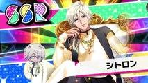 【A3!】誕生日ボイス シトロンver【ボイス】