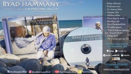 RYAD HAMMANY - Extrait CD En Paix dans ma Foi