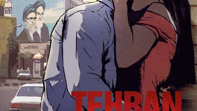 Tehran Taboo Trailer #1 (2017)