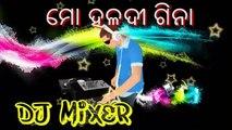 haladi gina odia new dj remix odia new movies itom song most wach viral video odia dj odia hd hindi odia hd all dj mix video
