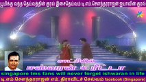 singapore tms fans will never forget ishwaran in life   &  T M Soundararajan Legend